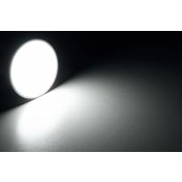 Flacher SMD LED Einbaustrahler Tomas   230V   5Watt   ET=30mm