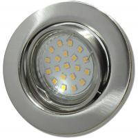 10er Set - LED Einbaustrahler Tom / 230V / 3W - 5W oder 7Watt / Silber