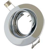 5er Set = LED Einbaustrahler Timo / 100% DIMMBAR / 230Volt / 7W / 450Lumen