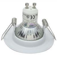 7 x Halogen Einbauspot Square 230Volt mit Hochvolt Leuchtmittel. Quadratische Ausführung. Dimmbar