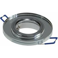 5er Sets - 230Volt Halogeneinbauspots Sandy Gu10 Rund Dimmbar Schwenkbar Drehbar Aluminium