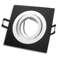 Einbaustrahler Sandy / Halogen / 230Volt / Aluminium gebürstet