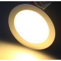 4er Set / LED Einbaustrahler Timo / DIMMBAR / 230Volt / 7W / 450Lumen
